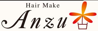 大阪寝屋川市の美容室Hair Make Anzuのバナー